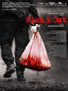 "Movie Poster ""Fish and Cat"""