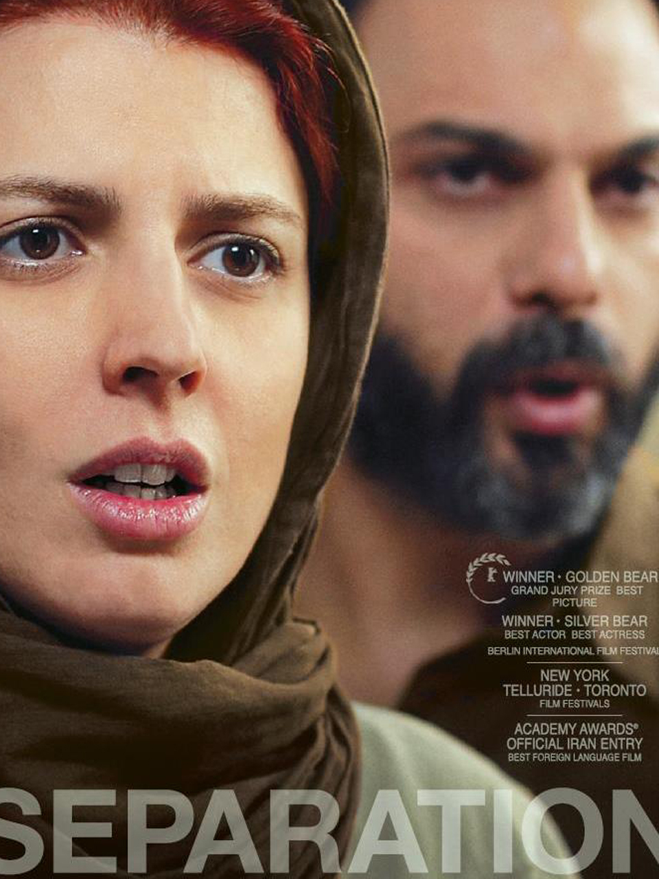 from iran a separation iranisches filmfestival in k246ln