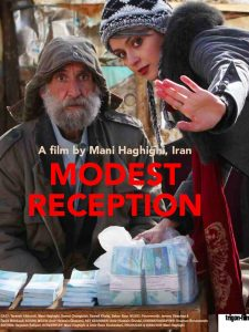 "Movie Poster ""Modest Reception"""